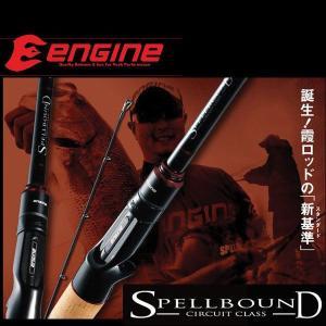 ENGINE(エンジン)/SPELLBOUND SBCC-602-SL1-MG【一竿風月】|fugetsu-kihe
