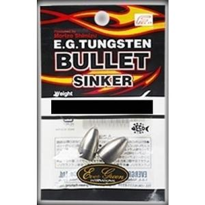 エバーグリーン EG タングステンバレットシンカー 3 /4oz(21.0g)|fugetsu-kihe