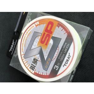 TORAY(東レ)/銀鱗シグマSP 3号150m 標準直径0.285mm【在庫限り】【即納】【一竿風月】|fugetsu-kihe