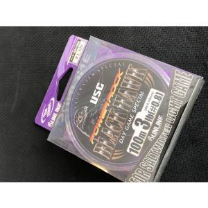 サンライン/パワーロック ブラックホーク 3lb 100m 標準直径:0.148mm ステルスカラー【在庫限り】【即納】【一竿風月】|fugetsu-kihe