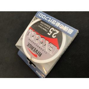 クレハ/リバージ EXCOOL 2.5lb-110yds(フロロカーボン)0.6号 dia.0.128mm【在庫限り】【即納】【一竿風月】|fugetsu-kihe