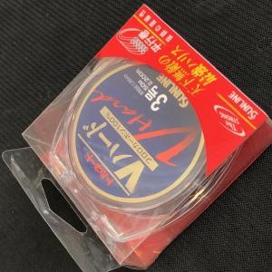 サンライン/トルネード Vハード3号-50m(フロロカーボン100%)dia.0.285mm【在庫限り】【即納】【一竿風月】|fugetsu-kihe