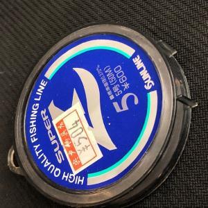 サンライン/スーパーZ 5号-50m(ナイロン)dia.0.285mm【在庫限り】【即納】【一竿風月】|fugetsu-kihe
