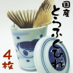 【国産】とらふぐひれ4枚|fugu