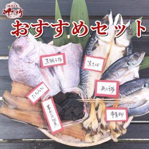 【愛知県産】串あさり入り おすすめセット|fugu