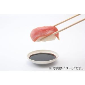 きはだまぐろ スライス 9gが10枚入り キハダマグロ 黄肌鮪 カット済み 寿司ネタ 刺身 6207034598|fuji-s
