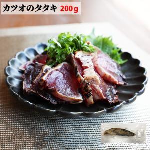 冷凍 カツオのたたき 180g 鰹 かつお タタキ 6209317098|fuji-s