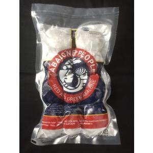 冷凍 アワビ 1kg(10粒入り) 鮑 あわび ステーキ バターソテー 生食可能 お刺身 さしみ 安|fuji-s