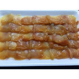 寿司ネタ 赤貝開き 6g×20枚入り 31/40サイズ スライス あかがい 鮨 すし お刺身 おさしみ 6407505100|fuji-s