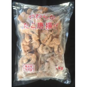 業務用 冷凍 タコ唐揚げ 1kg 衣付き たこ 蛸 からあげ お弁当 おかず おつまみ 揚げ物 惣菜|fuji-s