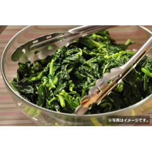 在庫処分セール品 冷凍 もろへいや 小分け 100gパック|fuji-s