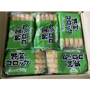 野菜コロッケ 100個 (60g×10個入り×10PC) 業務用 冷凍 ケース販売 ロット売り 惣菜 お弁当 おかず おつまみ 飲食店 仕入れ まとめ買い|fuji-s
