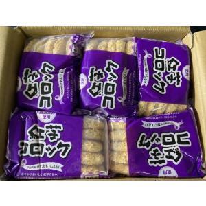 紅芋コロッケ 100個 (60g×10個入り×10PC) 業務用 冷凍 ケース販売 ロット売り 惣菜 お弁当 おかず おつまみ 飲食店 仕入れ まとめ買い|fuji-s