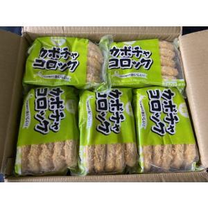 カボチャコロッケ 100個 (60g×10個入り×10PC) 業務用 冷凍 ケース販売 ロット売り 南瓜 かぼちゃ 惣菜 お弁当 おかず おつまみ 飲食店 仕入れ まとめ買い|fuji-s