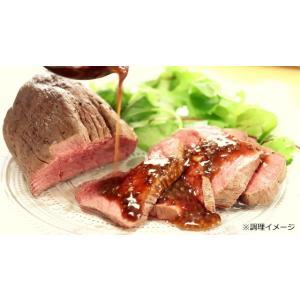 スタンダードローストビーフ 350gUP タレ3PC付き 冷凍 9020200042|fuji-s