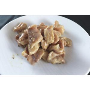 冷凍 業務用 塩ダレ牛ホルモン 500g 味付け済み 塩ダレ ギアラ 赤センマイ カット済み 簡単調理 バーベキュー 焼肉 BBQ 肉|fuji-s