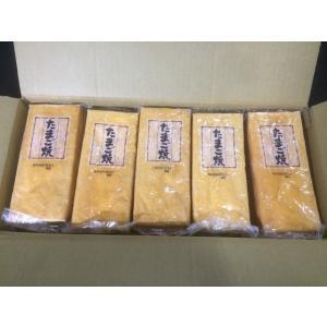 厚焼玉子 5kg (500g×10PC) 冷凍 業務用 厚焼き たまごやき 卵焼き 玉子焼き おつまみ おかず 簡単調理|fuji-s