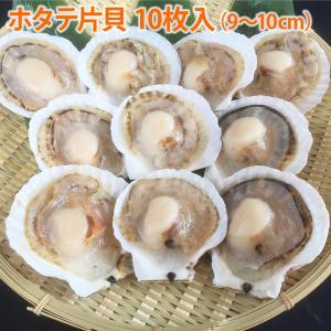 ホタテ貝の片側の殻を取った商品です。 BBQ食材としても重宝します。  焼く場合は殻から身を一度剥が...