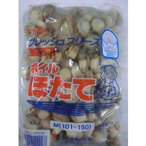ベビーホタテ 1kg Mサイズ 100個から150個入 帆立 ほたて 業務用 海鮮 カレー シチュー 鍋 バター焼き 安 国産 国内産 6411309599|fuji-s