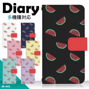 スマホケース 手帳型 DIGNO C 404KC 専用 スマ...