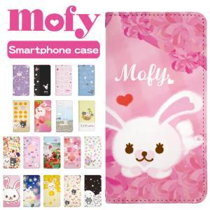 スマホケース 手帳型 全機種対応 iPhoneXS モフィ mofy iPhone8 iPhone8Plus iPhone7 iPhone7Plus iPhone6s ベルト無し ケース スマホカバー デザイン bn429|fuji-shop