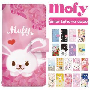 スマホケース 手帳型 全機種対応 iPhoneXS モフィ mofy iPhone8 iPhone8Plus iPhone7 iPhone7Plus SO-01J SOV34 601SO SO-03J SOV35 602SO デザイン di429|fuji-shop