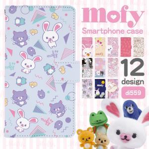 スマホケース 手帳型 全機種対応 iPhoneXS モフィ mofy iPhone8 iPhone8Plus iPhone7 iPhone7Plus SO-01J SOV34 601SO SO-03J SOV35 602SO デザイン di559|fuji-shop