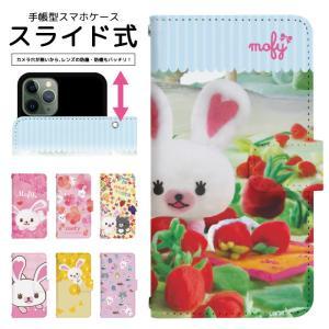 スライド式 手帳型 全機種対応 スマホケース iPhone12 iPhone11 iPhone11Pro iPhone11ProMax iPhoneXS iPhoneSE 2 iPhoneXR iPhone8 ケース dslide429|fuji-shop