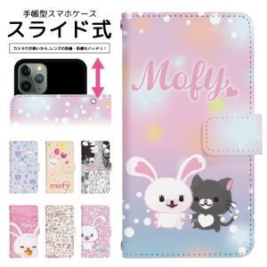 スライド式 手帳型 全機種対応 スマホケース iPhone12 iPhone11 iPhone11Pro iPhone11ProMax iPhoneXS iPhoneSE 2 iPhoneXR iPhone8 ケース dslide559|fuji-shop