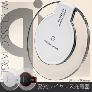 Qi iPhoneX iPhone8 対応 ワイヤレス充電器 ワイヤレスチャージャー ワイヤレス 充...