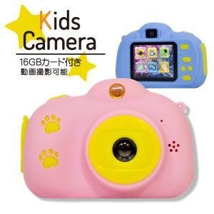 子供用デジカメ microSDカード付き キッズカメラ トイカメラ ミニカメラ おもちゃ 玩具 写真...