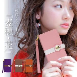 対応機種 iphone アイフォン X XR XS XSMAX 8 7 6s 6 6plus se ...