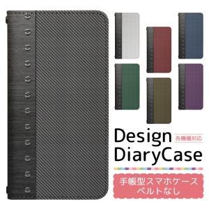 0daf8180cb アイフォン5 iPhone5 専用 ベルトなし スマホケース スマホカバー 手帳型 手帳型ケース ケース スマホ カバー デザインケース bn375