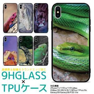 iPhone11 11Pro 11ProMax XS X 8 7 ケース 6s 8Plus 7Plu...