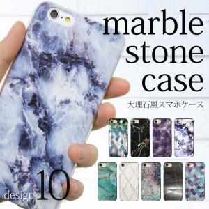 スマホケース iphone8 iphone7 ケース iPhone6S iphonese sov34 so-01j 601so so-02j shv37 sh-02j sh-m04 dm-01j 509sh 507sh 503kc sc630 大理石 マーブル