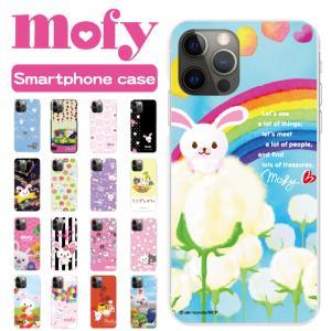 スマホケース iPhoneXS モフィ mofy iphone8 iphone7 ケース iPhone6S iphonese SO-01J SOV34 601SO SO-03J SOV35 602SO SH-01K SHV40 SHV40U デザイン sc650|fuji-shop