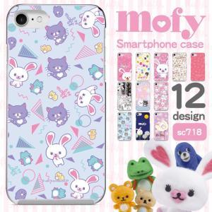 スマホケース iPhoneXS モフィ mofy iphone8 iphone7 ケース iPhone6S iphonese SO-01J SOV34 601SO SO-03J SOV35 602SO SH-01K SHV40 SHV40U デザイン sc718|fuji-shop
