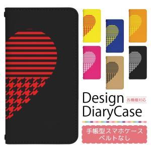 e6cd3da0ba AQUOS SERIE mini SHV38 専用 ベルトなし スマホケース スマホカバー 手帳型 手帳型ケース ケース スマホ カバー デザインケース  bn154