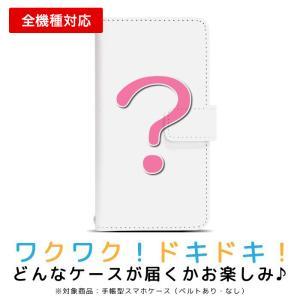 対応機種 → iphone アイフォン X XR XS XSMAX 8 7 6s 6 se iPho...