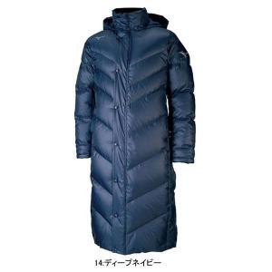 在庫限り ロングダウンコート ミズノ 32ME6650 MIZUNO|fuji-spo-big5