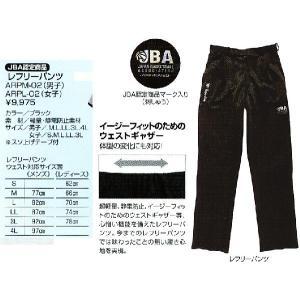 チームファイブ  レフリースラックス(レディース) fuji-spo-big5