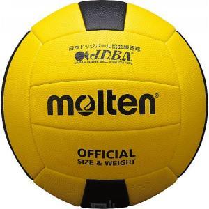 ドッジボール モルテン MSD3N (MOLTEN)3号 練習球|fuji-spo-big5