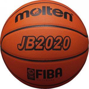 24個まとめ買い バスケットボール 7号球 モルテン MTB7WW 検定球 国際公認球|fuji-spo-big5