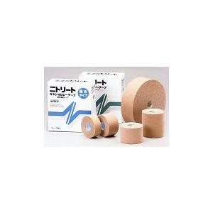 キネシオロジーテープ ニトリート 75MM キネシオテープ 1箱|fuji-spo-big5