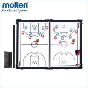 バスケットボール モルテン 折りたたみ式作戦盤 SB0070  MOLTEN fuji-spo-big5