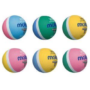 ドッジボール モルテン ライトドッジ(SLD2)軽量 2号球|fuji-spo-big5