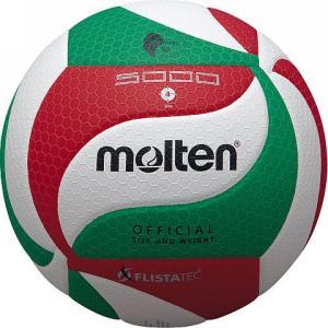 12個まとめ買い バレーボール モルテン V4M5000 検定球 4号|fuji-spo-big5