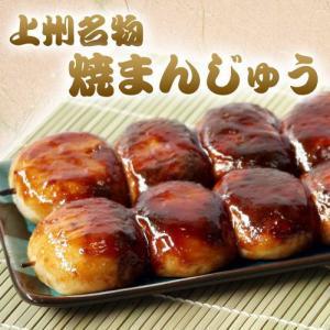 焼きまんじゅう 24個(6串分)群馬のご当地グルメ 美濃屋 (冷凍)|fuji-supple