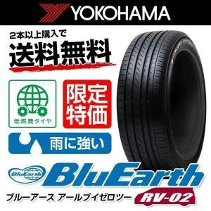 4本セット YOKOHAMA ヨコハマ ブルーアース RV-02 205/60R16 92H SAL...