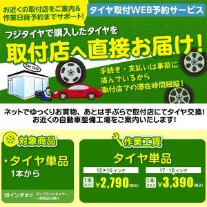 YOKOHAMA BluEarth ヨコハマ ブルーアース AE-01F 175/65R15 84S タイヤ単品1本価格 【期間限定特価】 fuji-tire 02